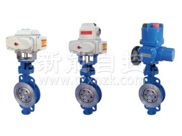 D971H electric hard seal butterfly valve